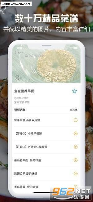 抖味appv 1.3 苹果版截图2