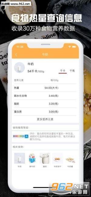 抖味appv 1.3 苹果版截图3