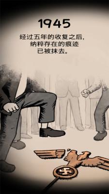 my child中文汉化版v1.3.108(我的孩子生命之泉)_截图1
