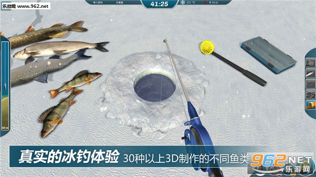 冰钓大师免费官方版(中文版)v1.0_截图0