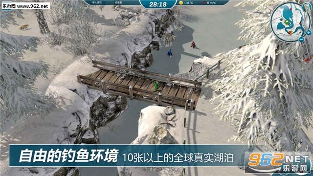 冰钓大师免费官方版(中文版)v1.0_截图1