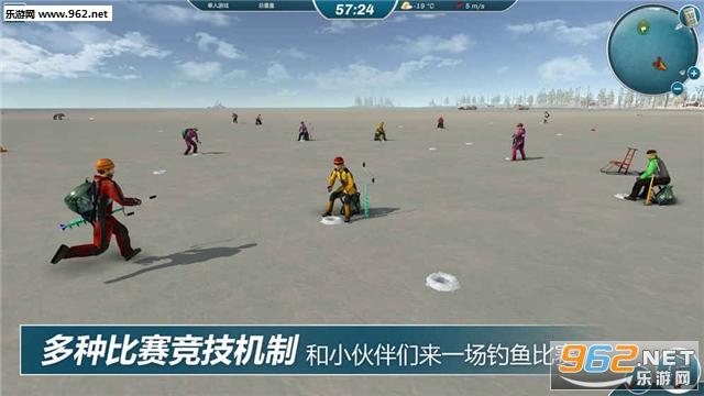 冰钓大师免费官方版(中文版)v1.0_截图2