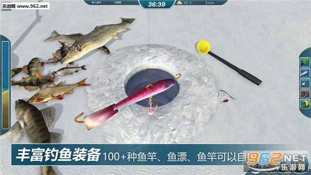 冰钓大师免费官方版(中文版)v1.0_截图3