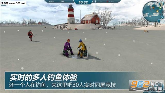 冰钓大师免费官方版(中文版)v1.0_截图4