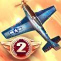 Sky Gamblers Storm Raiders 2苹果版