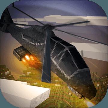 像素直升机生存游戏