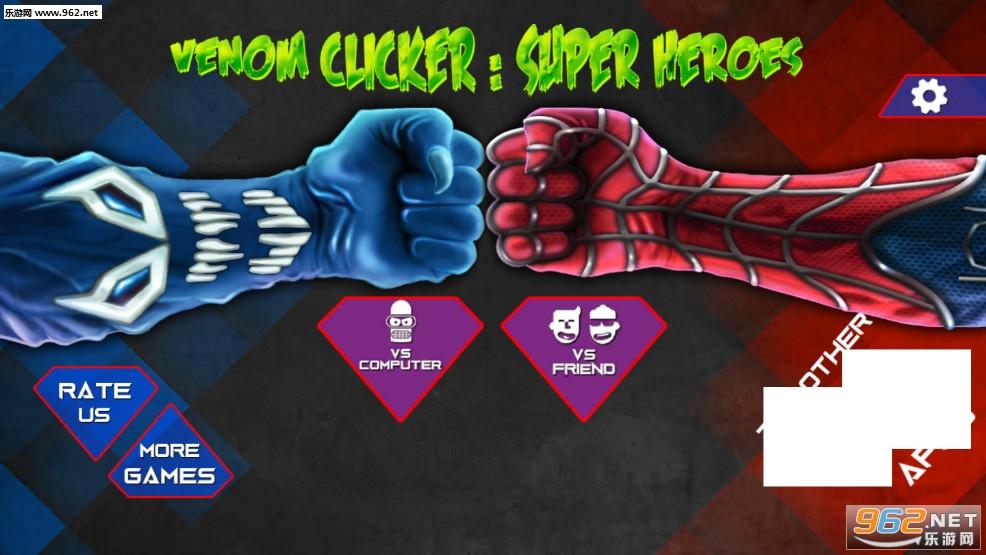 毒液点击器:超级英雄安卓版v1.5_截图0