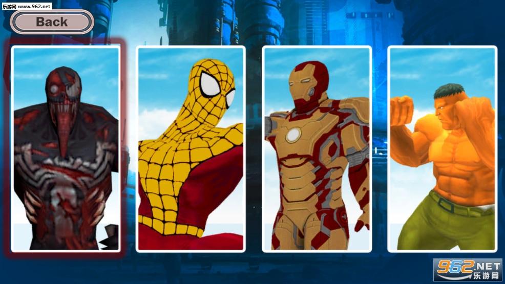 超级英雄毒液:终极蜘蛛战斗安卓版v1.0_截图2