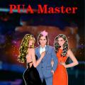 PUA Master ios版v1.1