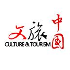 文旅中国安卓版v1.0.2