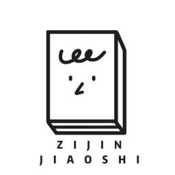 子衿教师安卓版v3.1.2