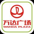 万达安卓版v1.0.03