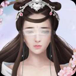 仙域天尊bt畅玩版v1.0.0