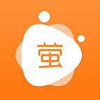 萤火成长安卓版v1.5.2