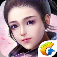 逍遥诀九游版v1.7.0