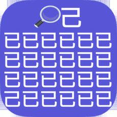 30秒找�e�e字appv1.2 苹果版