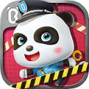 小警察appv9.10.0000 苹果版