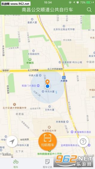 洪城乐骑行v6.4.0 安卓版_截图2