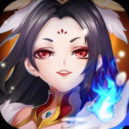 魔法仙灵苹果版v1.0.181120