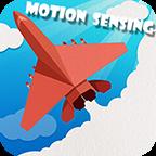 暴走纸飞机最新版v1.0.4