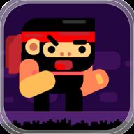 忍者快跑地下城冒险安卓版v1.0