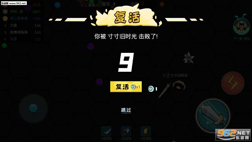刀剑大作战游戏手机版v1.0.0截图2