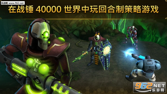 Warhammer 40000ios版v1.3.6截图1