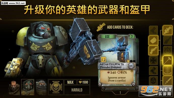 Warhammer 40000ios版v1.3.6截图3