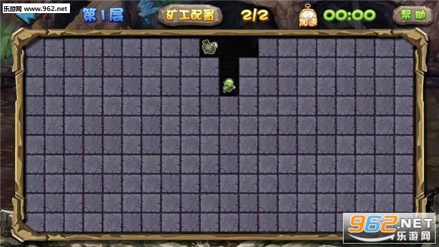 方块召唤师手游安卓版v1.0截图1