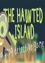 闹鬼之岛:蛙侦探