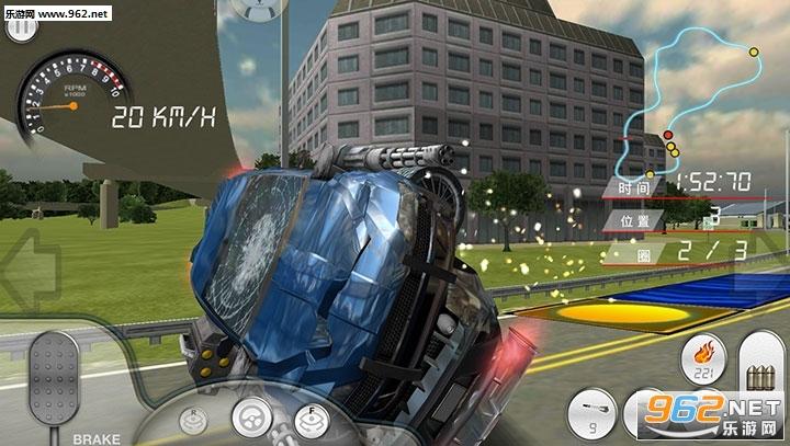装甲飞车HD官方版v1.2.0_截图1