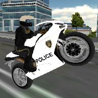 警察摩托车模拟器