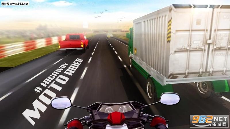 公路摩托车手安卓最新v2.6_截图0