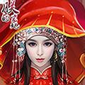 朕的宠妃私服版v1.0.6