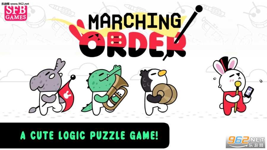 挑剔的队列安卓版v1.0.37(Marching Order)截图3