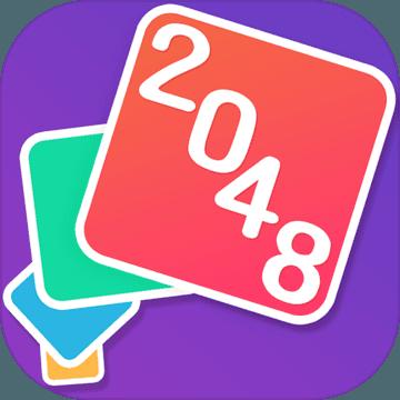2048接龙安卓版