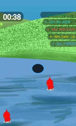 duck.io安卓版v1.1.0截图1