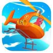 恐龙直升机免费官方版