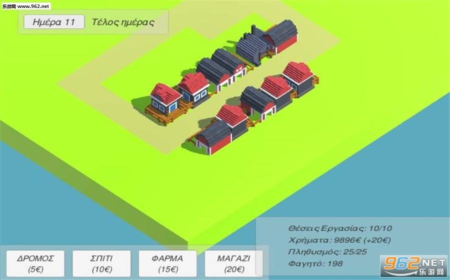 简单城市建设者官方版v0.5(Simple City Tycoon)截图1