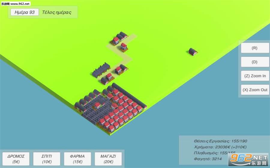 简单城市建设者官方版v0.5(Simple City Tycoon)截图3