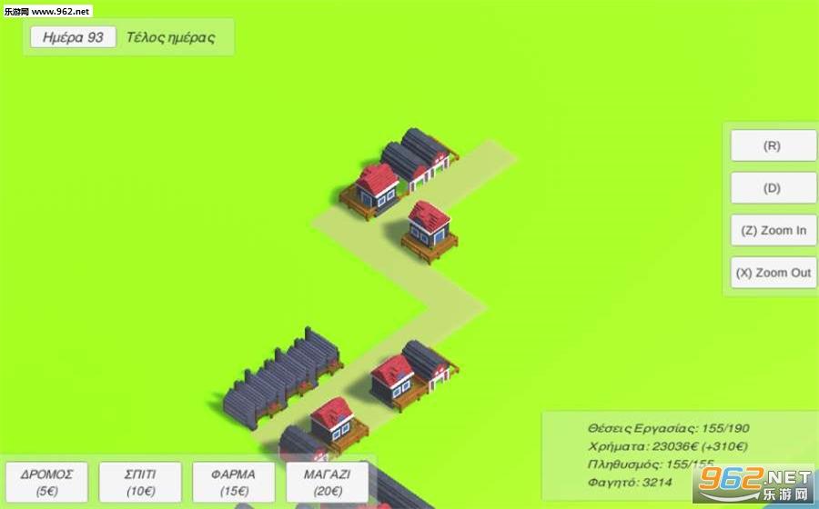 简单城市建设者官方版v0.5(Simple City Tycoon)截图4