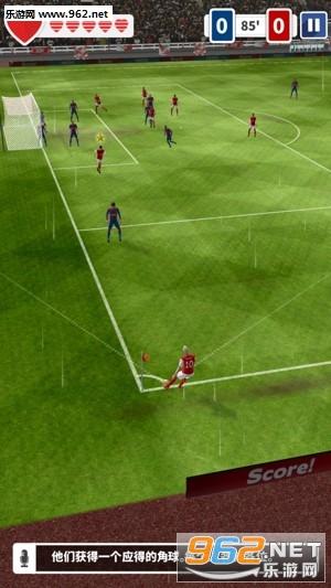 足球英雄安卓最新版v2.03_截图1