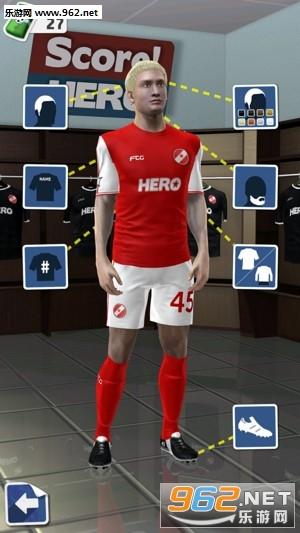 足球英雄安卓最新版v2.03_截图3