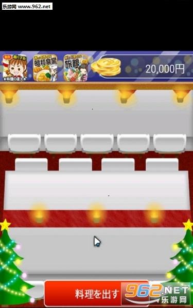 制作出售圣诞节安卓版v1.0(クリスマス)截图3