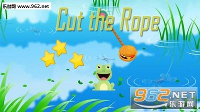 青蛙割绳子安卓版v1.0_截图0