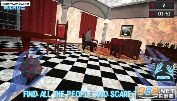 房里有鬼床下有人官方版v1.0截图2