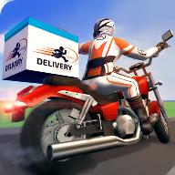 快递摩托车最新版