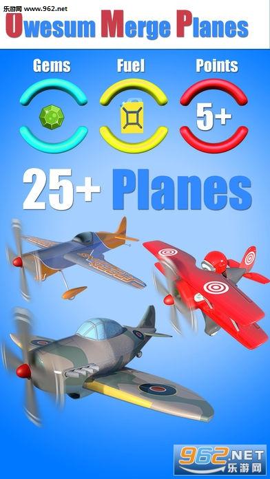 Plane Merger苹果版v1.0_截图1