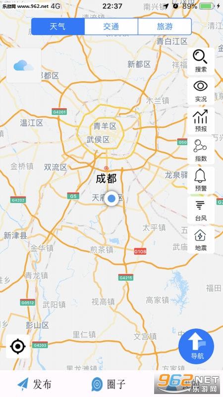 心情地图官方版v0.0.1_截图0