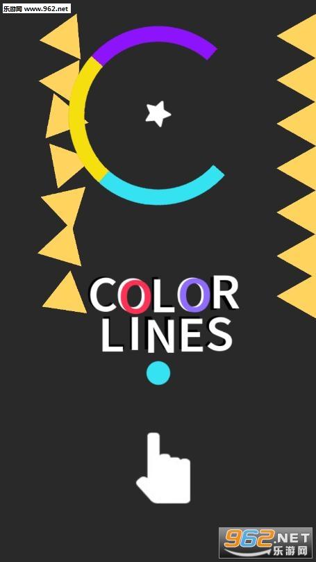 Color Lines安卓版v1.2.1_截图1